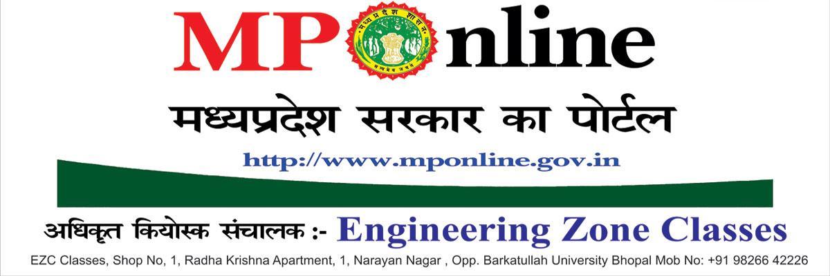 mp-online